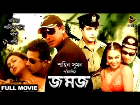 Mayabi Nesha - Bengali New Song 2016 - Full HD Video